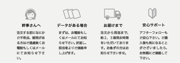 お知らせ_02.png