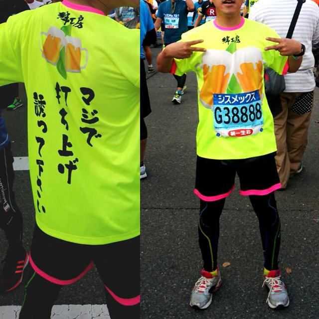 絆工房オリジナルマラソンTシャツ