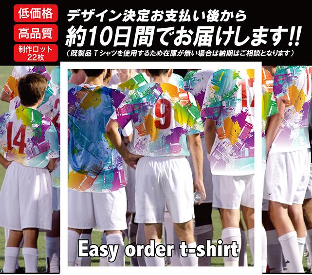 絆工房激安クラスTシャツ