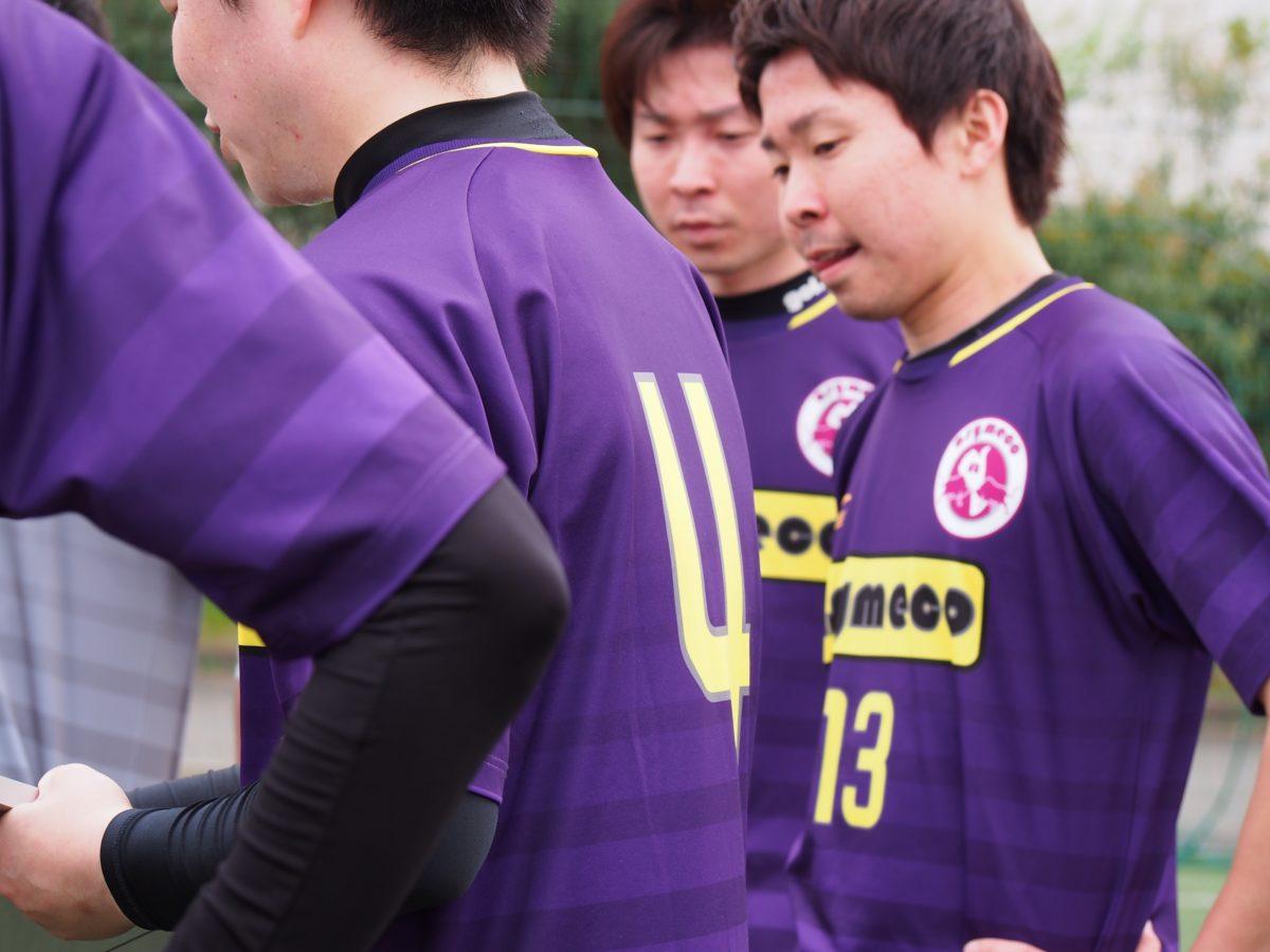 絆工房サッカーフットサルユニフォーム
