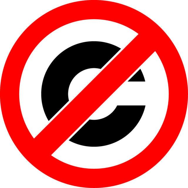 商標権・著作権について