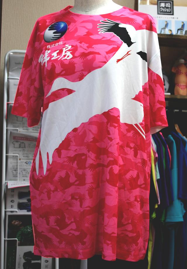 神鍋マラソンTシャツ