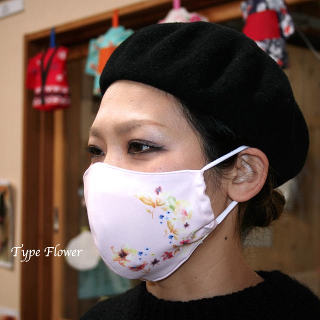 絆工房 エチケットマスク