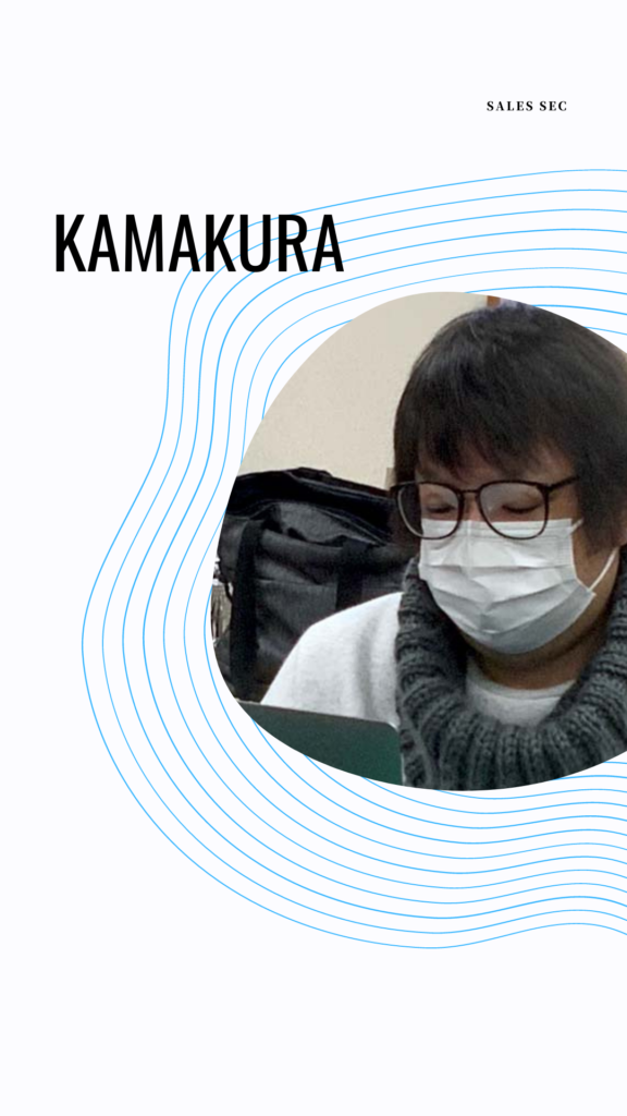 絆工房スタッフブログ 鎌倉