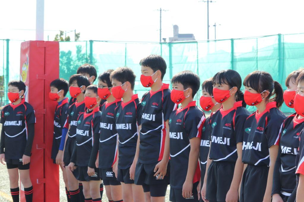 姫路ラグビースクール