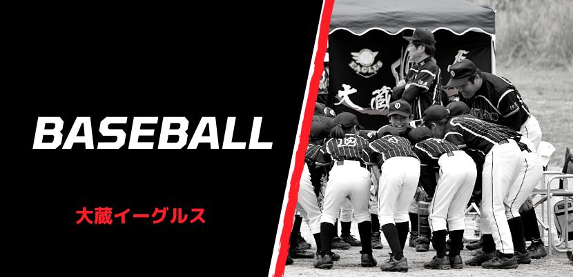 昇華プリント少年野球ユニフォーム